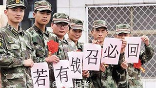 Demobilized PLA sailors summoned for drills as tradition, not militarization