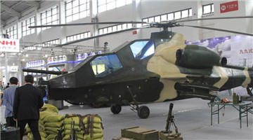 J-31 stealth fighter aircraft displayed at manufacturing expo