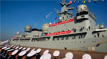 PLA Navy commissions latest electronic reconnaissance ship