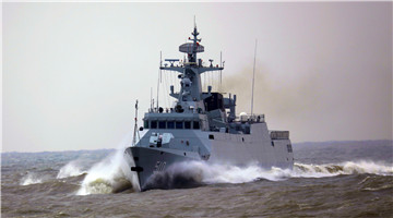 Ningde Frigate conducts maritime training