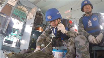 Chinese peacekeeping medical team evacuates the wounded of terrorist attack in Mali