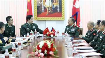 Chinese defense minister meets with Nepalese chief of army staff