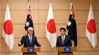 Japan-Australia defense cooperation will disturb China's ocean strategy