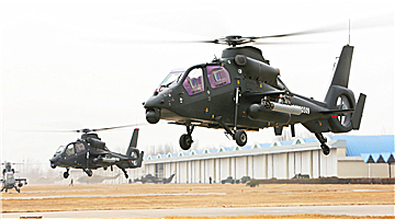 Multi-type helicopters lift off for assault operation