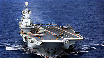 Aircraft carrier Liaoning battle group conducts exercise in west Pacific