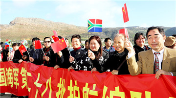 28th Chinese naval escort taskforce visits South Africa