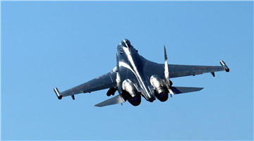 J-11 fighter jet participates in flight operation