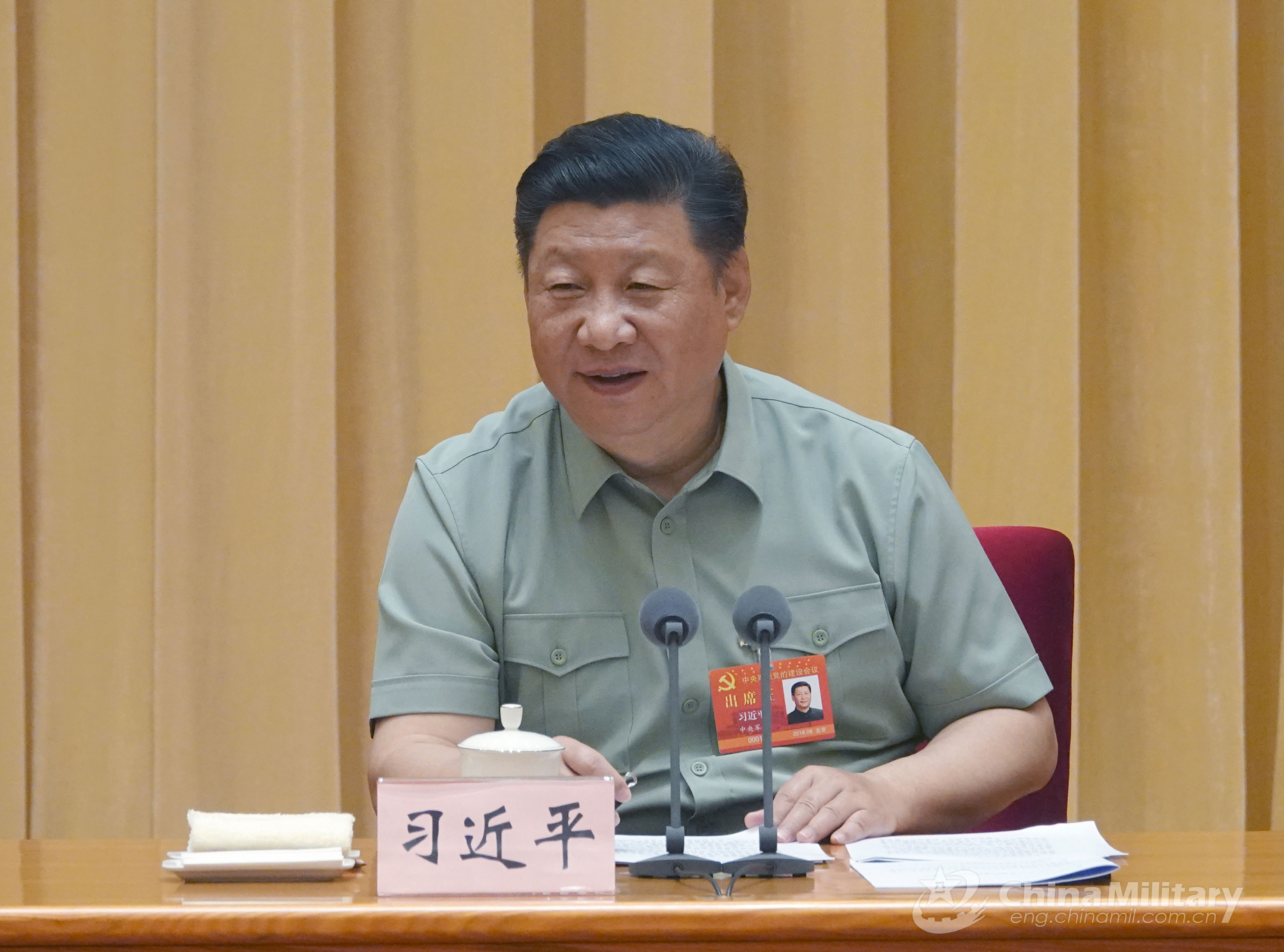 xi requires strengthening cpc leadership party building in military