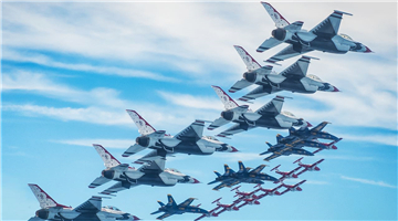 2018 Canadian Int'l Air Show held in Toronto