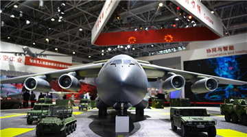 Highlights of China Int'l Aviation and Aerospace Exhibition in Zhuhai