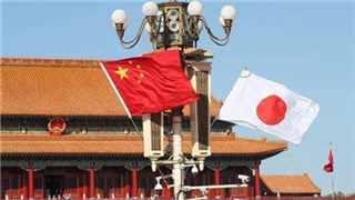 Japan, China to hold security dialogue on Feb 1 in Beijing