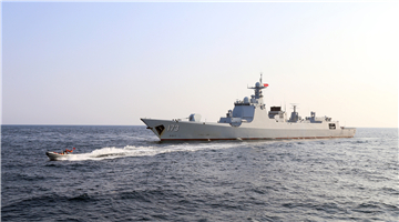 Destroyer flotilla conducts three-day training in the South China Sea
