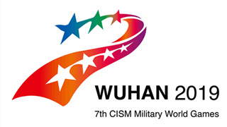 World's first Military World Games Village completed in Wuhan
