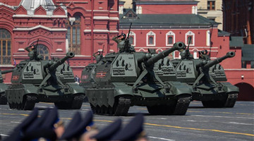 Rehearsal for Victory Day parade held in Moscow