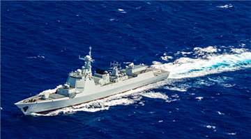 Destroyer Hohhot steams in South China Sea