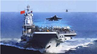 US media: China's aircraft carrier has made excellent progress