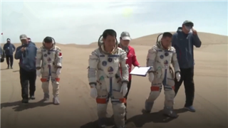 Chinese astronauts conclude field survival training in desert