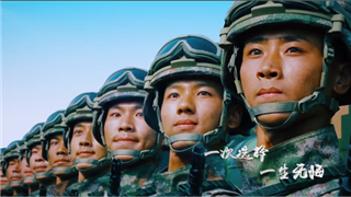 Chinese military releases recruitment videos for 2020
